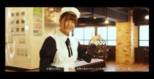 cameriera del cure maid cafe con vassoio