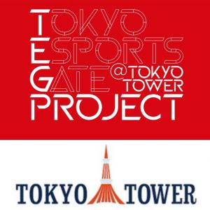logo rosso teg project tokyo tower