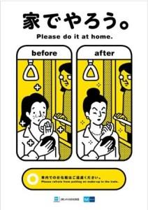 tokyo metro segnaletica il mio viaggio in Giappone traveltherapists truccarsi 2