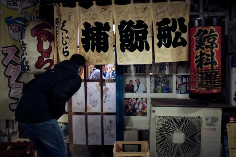 izakaya tokyo il mio viaggio in giappone traveltherapists miglior blog di viaggio