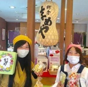 2 ragazze giapponesi kamakura mameya ragazze giapponesi il mio viaggio in giappone miglior blog di viaggio 10 top pasticcerie a Kamakura