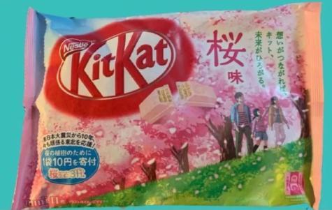 kitkat omiyage ciliegia giappone il mio viaggio in giappone traveltherapists Dove comprare snack e oggetti giapponesi?
