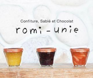 tris di marmellate marmellate romi unie il mio viaggio in giappone traveltherapists