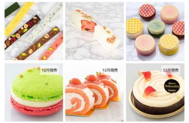 mix dolci colorati yukinoshita il mio viaggio in Giappone traveltherapists miglior blog di viaggio 10 top pasticcerie a Kamakura