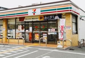 7 eleven il mio viaggio in giappone traveltherapists Top snack estivi konbini giapponesi blog giappone miglior blog di viaggio