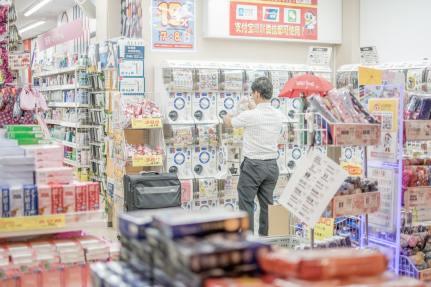 lavoro part time gashapon Lavorare in Giappone il mio viaggio in giappone traveltherapists miglior blog di viaggio blog giappone