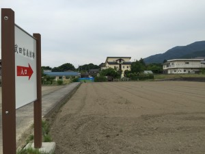 武田信義の館跡