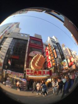Traveltothemoonandback Osaka japon japan travel blog voyage photographie