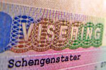 Украина — Швеция, получение шенгенской визы