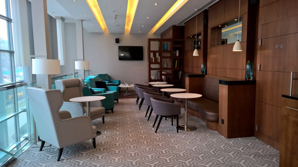 Hilton Warsaw Convention Center Executive Lounge