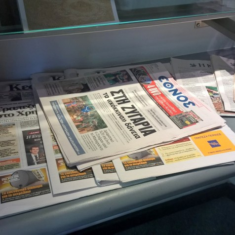 Aegean Business Lounge Athens Newspapers