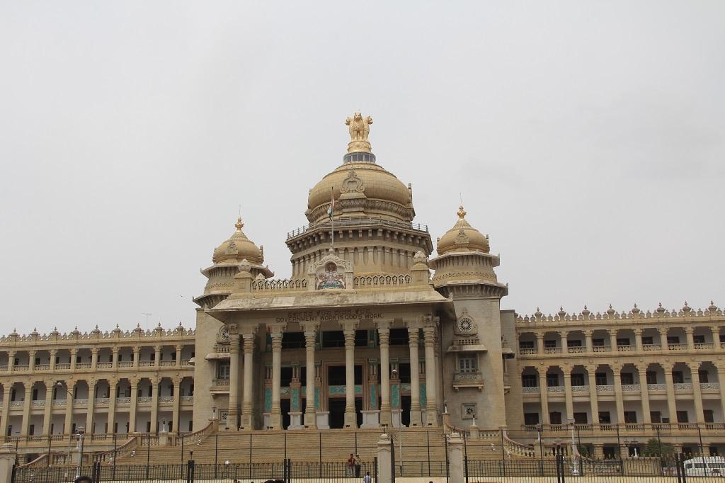 Vidhana Sudha Bengaluru