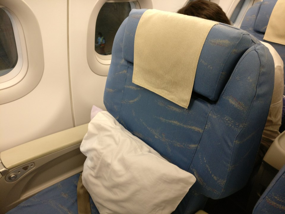 Philippine Airlines regional Business Class