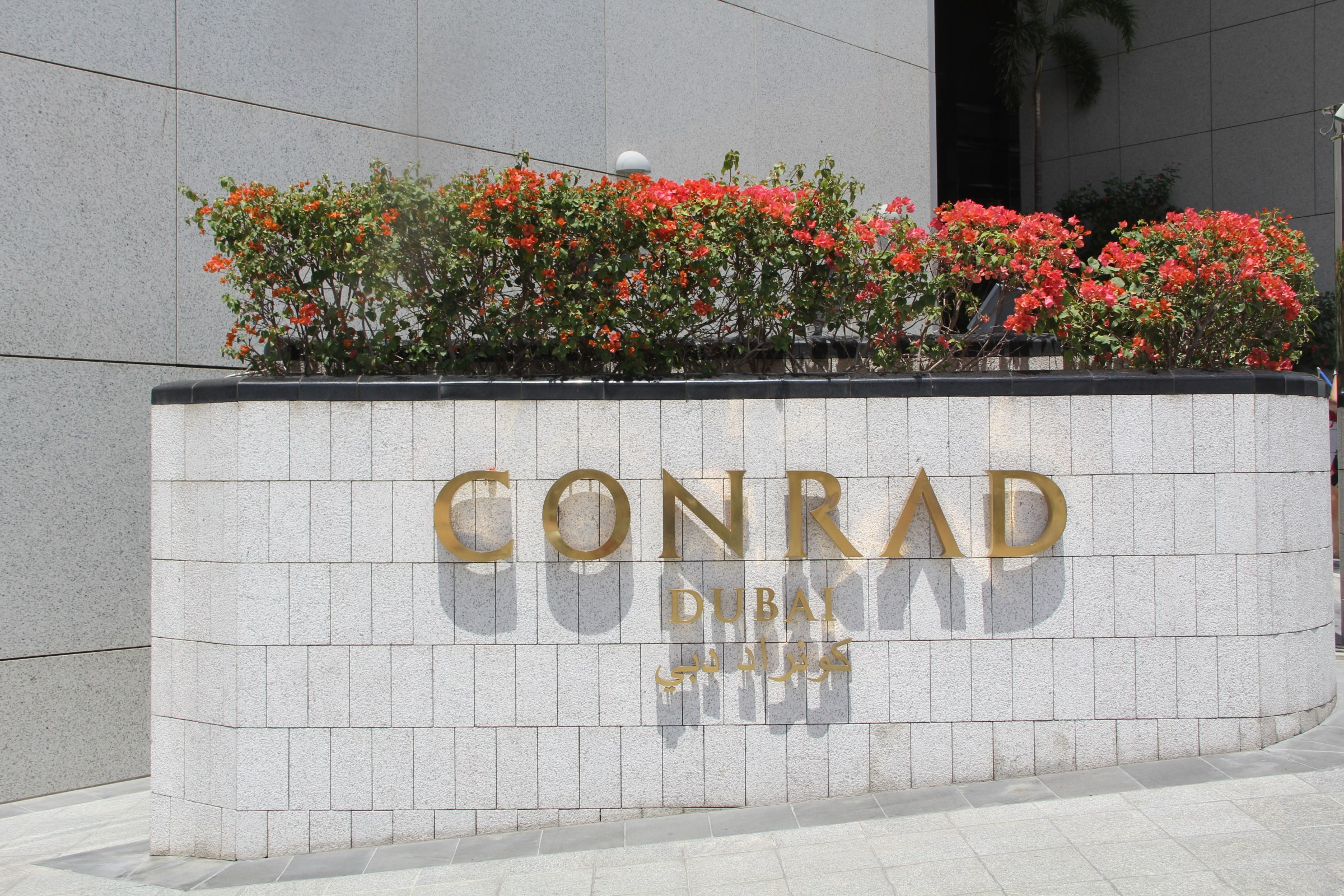 Conrad Dubai Sign