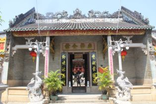 Hoi An Cantonese Assembly Hall