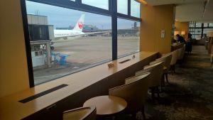 JAL Sakura Lounge Tokyo Narita Satellite Seating
