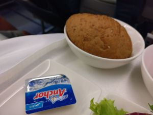 Philippine Airlines regional Business Class Dinner