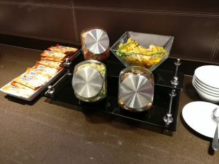 Hilton Frankfurt Airport Executive Lounge Evening Spread