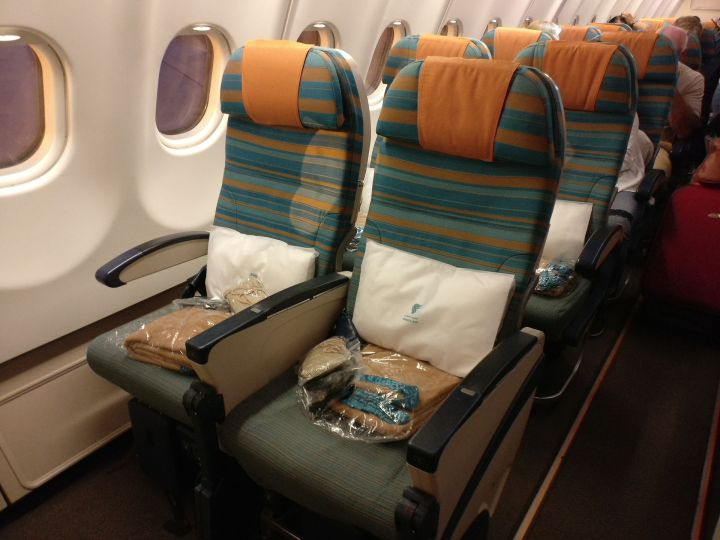 Oman Air Economy Class Airbus A330 Seating