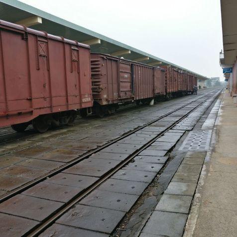 Train Vietnam Hue Station