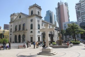 Macao Cathedral