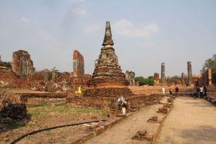 Ayutthaya Phrasisanphet
