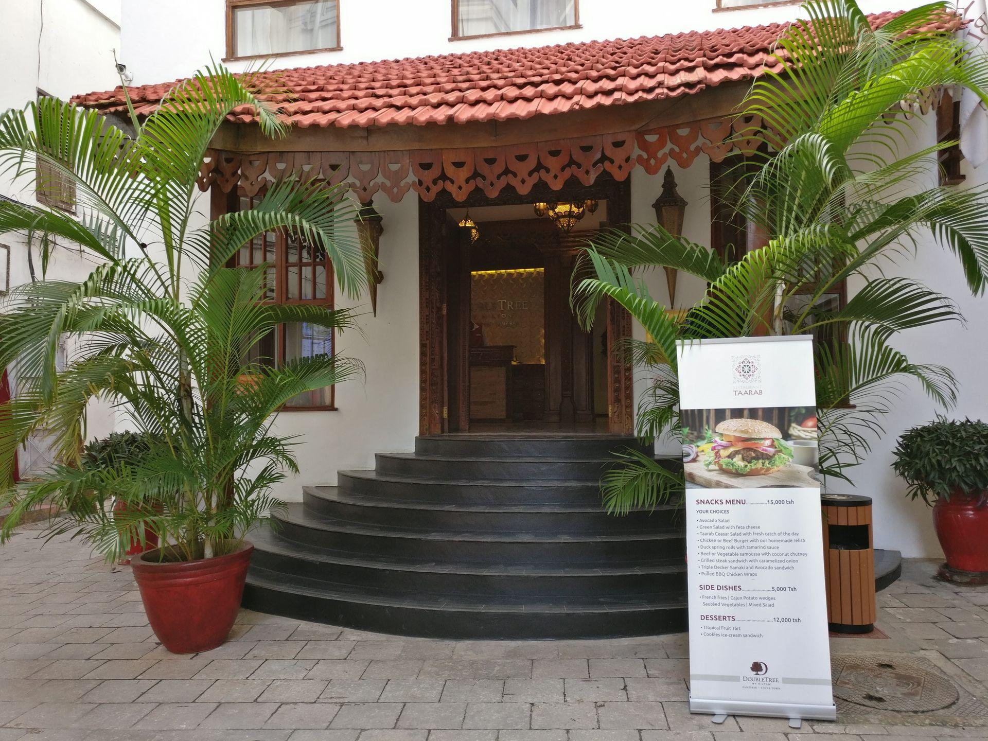 DoubleTree Zanzibar Stone Town Entrance