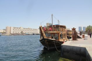 Dubai Creek Old Town