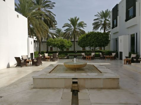 The Chedi Muscat Gardens