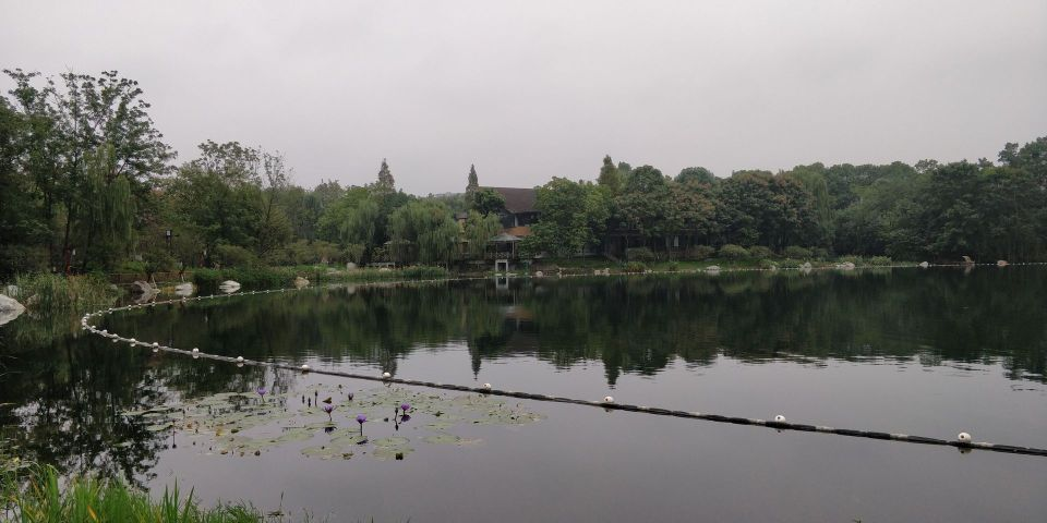 Huanhuaxi Park Chengdu