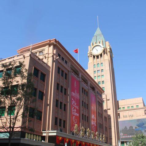 Beijing Wangfujing
