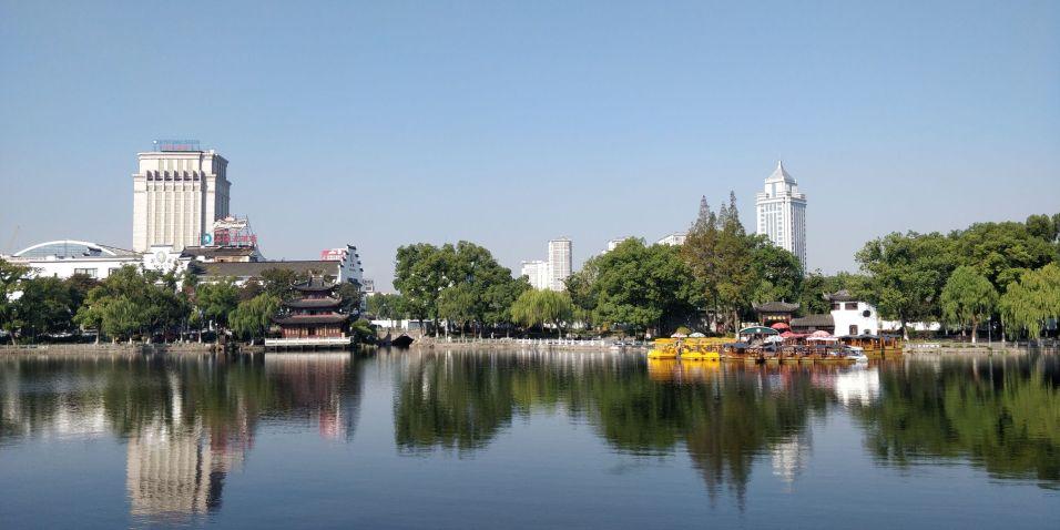 Ningbo Yuehu Lake