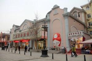 Russian Street Dalian