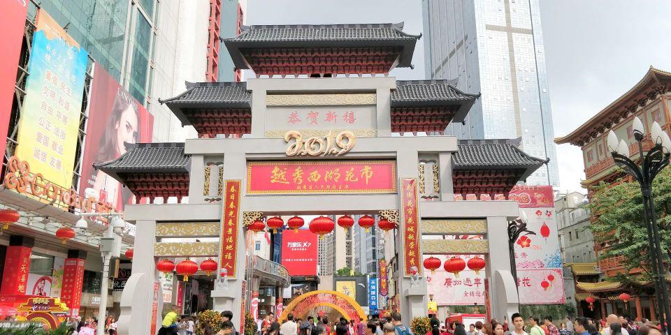 Beijing Road Guangzhou