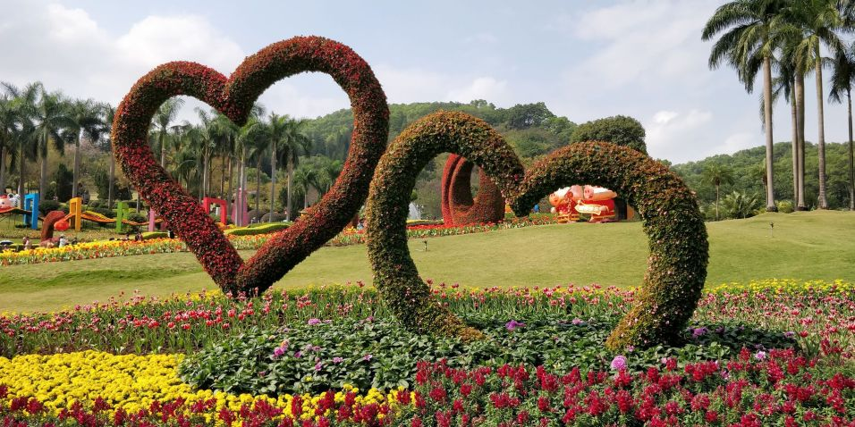 Guangzhou Yuntai Garden