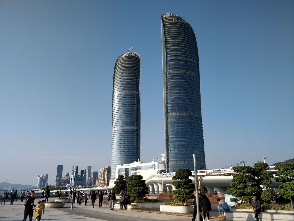 Xiamen Twin Towers