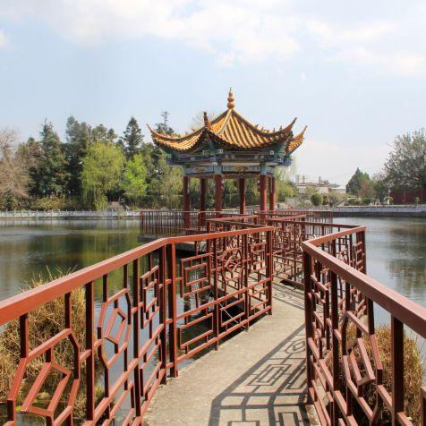 Santa Daoying Park Dali