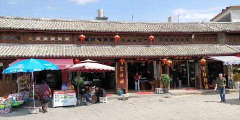 Xizhouzhen Dali