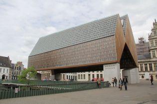 Ghent City Pavillion