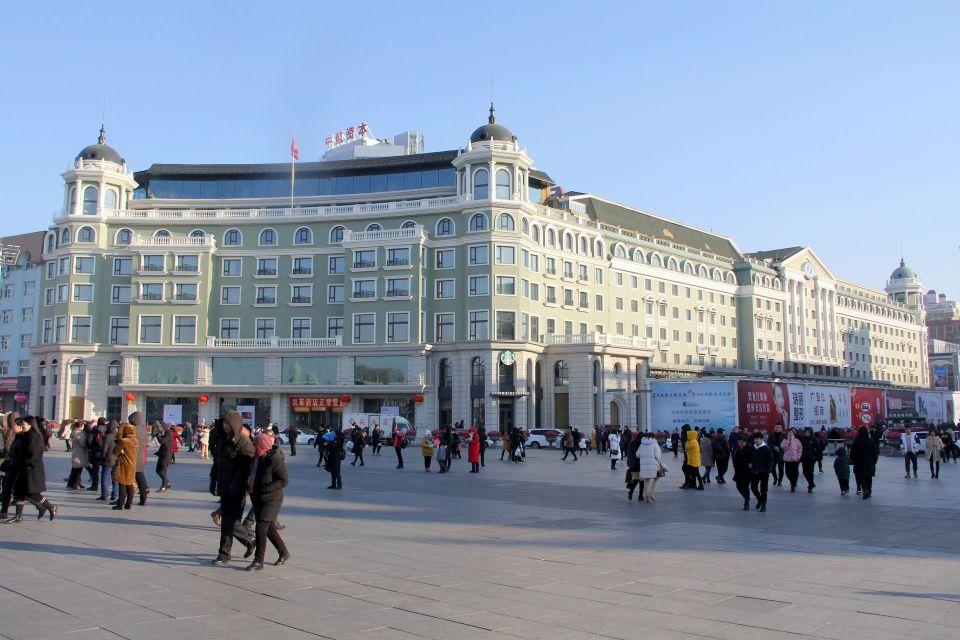 Harbin Friendship Palace