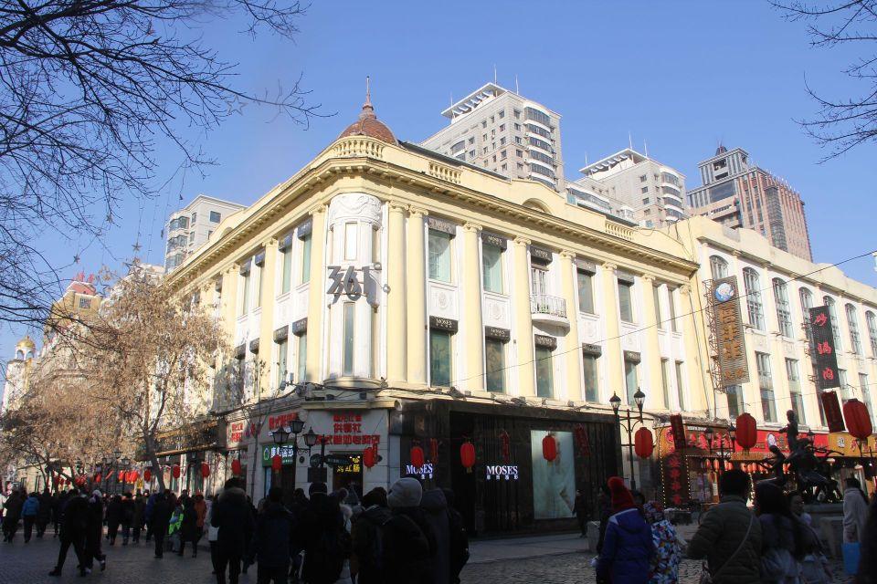 Harbin Zhongyang Street