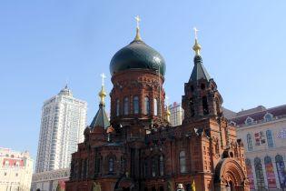Saint Sophia's Church