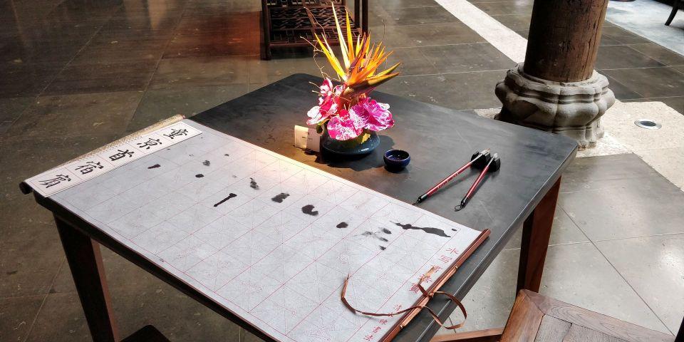Ahn Luh Zhujiajiao Calligraphy