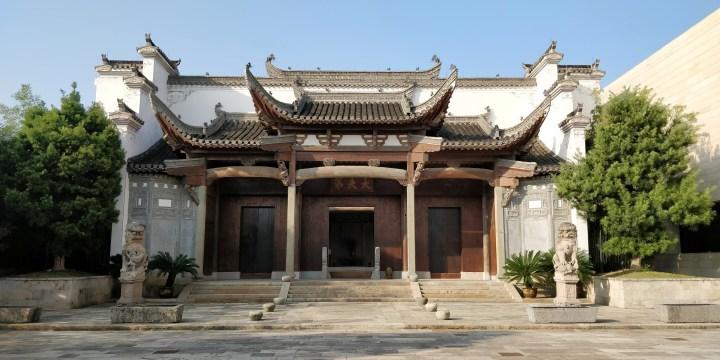 Ahn Luh Zhujiajiao Entrance