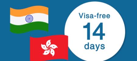 Виза в Гонконг - онлайн регистрация