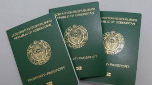 Новый биометрический паспорт для граждан Узбекистана