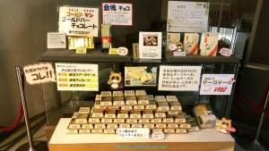 Gold Panning Shop Sado Island Niigata Japan
