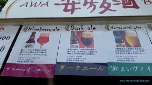 saitama-craft-beer-festival-16