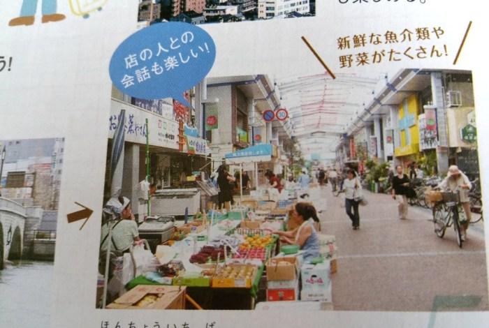 niigata-city-japan-fish-seafood-markets-01