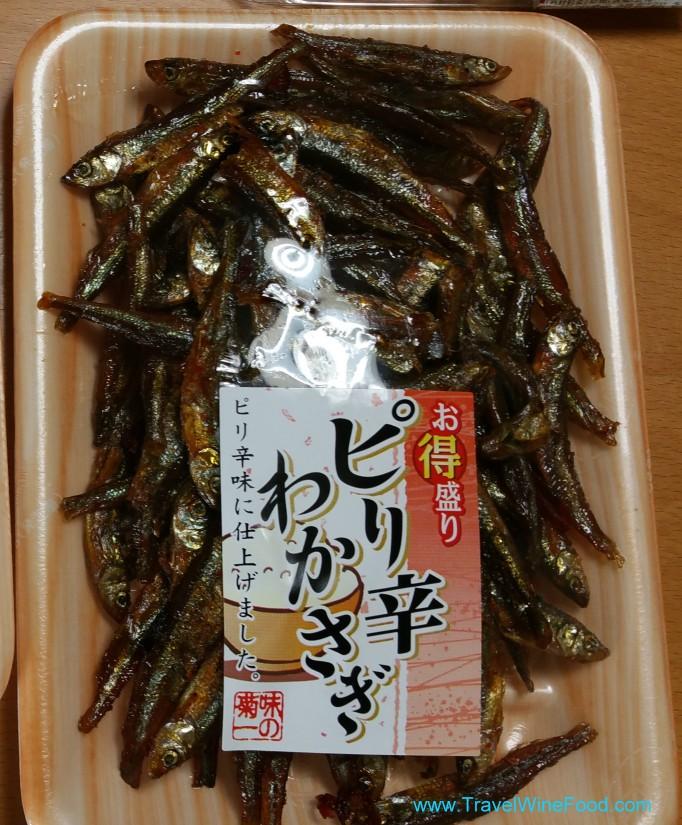 niigata-supermarket-seafood-03